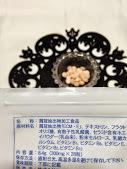 ヒアルロン美潤4.JPG